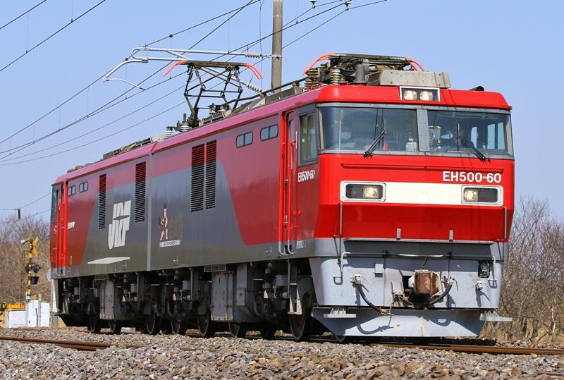 eh500-60_1a.jpg