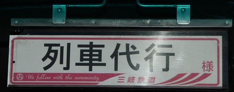 sangidaiko_250110_4a.jpg
