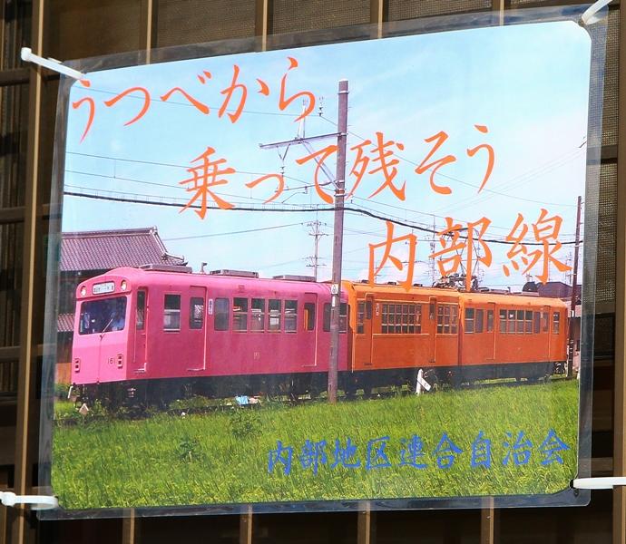 utsuhachi_12a.jpg
