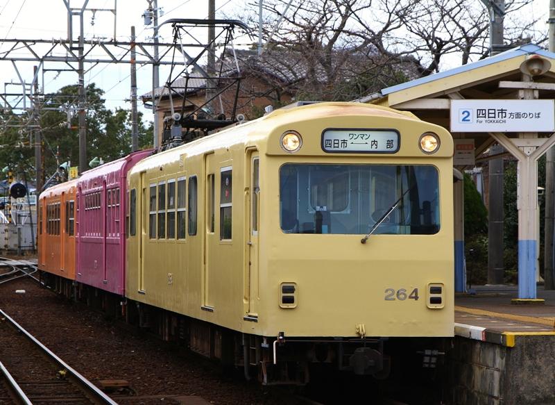 utsuhachi_3a.jpg