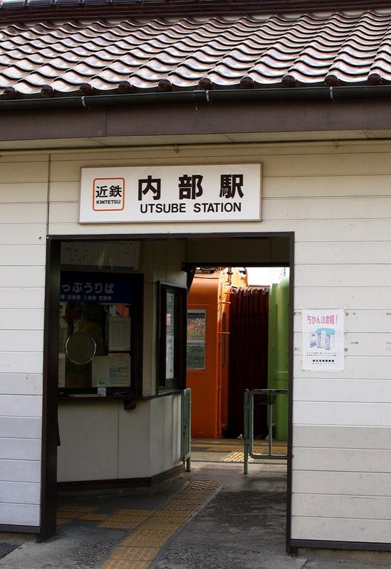 utsuhachi_9a.jpg