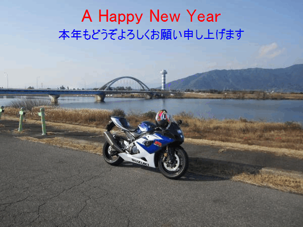 2013r1000.png