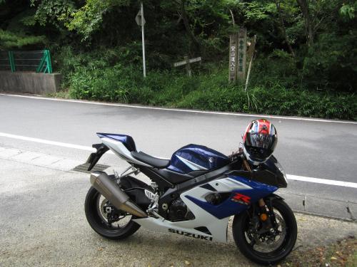 IMG_1439_convert_20120711152657.jpg