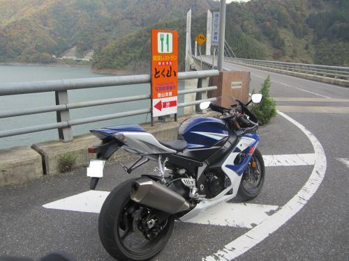 IMG_1900_convert_20121103154911.jpg