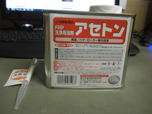 IMG_2900_convert_20130507212032.jpg