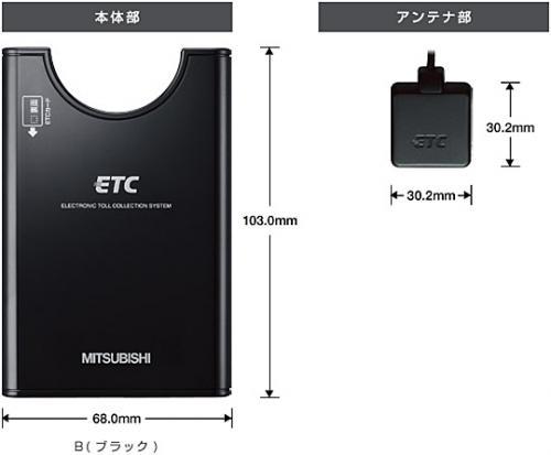 epcom_convert_20130215151554.jpg