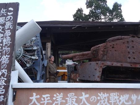 戦争博物館08