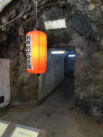 洞窟観音03
