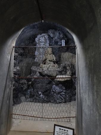 洞窟観音05