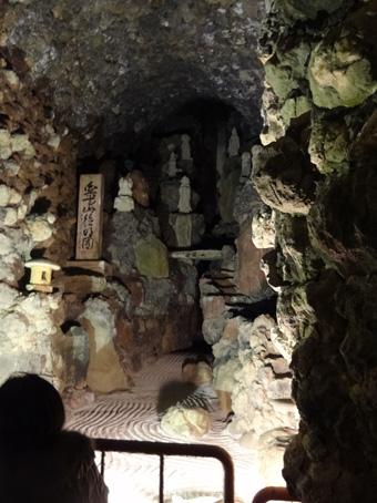 洞窟観音14