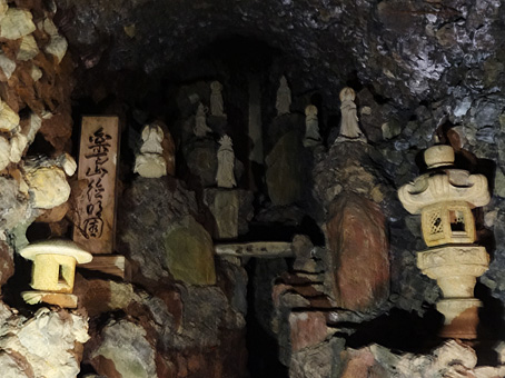 洞窟観音16