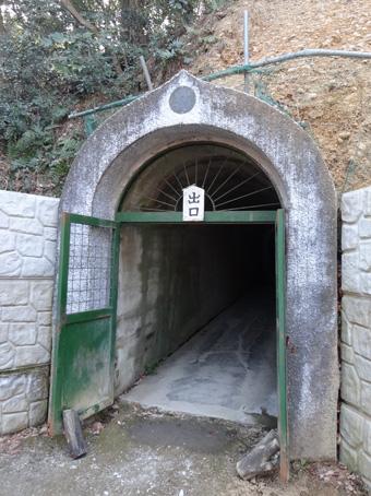 洞窟観音20