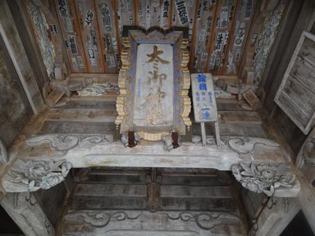 榛名神社02
