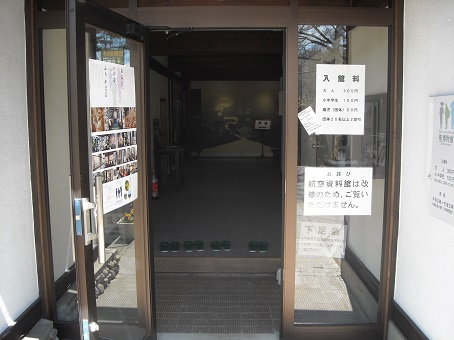 聖博物館06