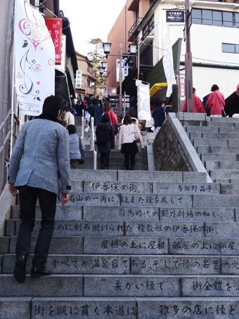 伊香保温泉街02
