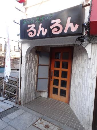 伊香保温泉街06