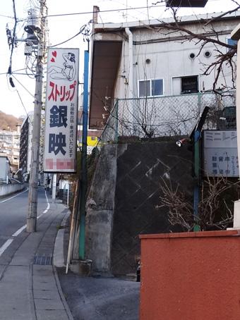 伊香保温泉街09