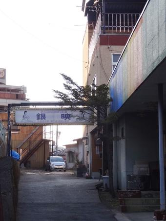 伊香保温泉街10