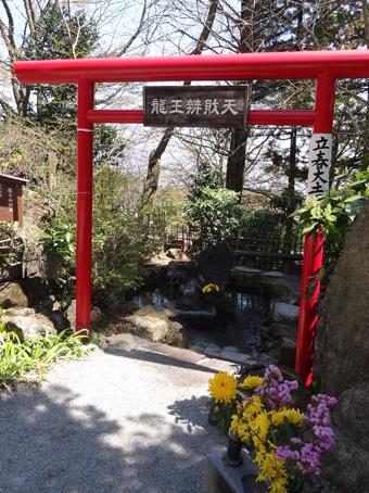 水澤寺09