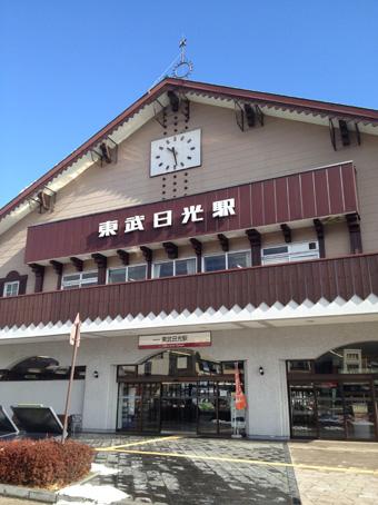 日光駅周辺01