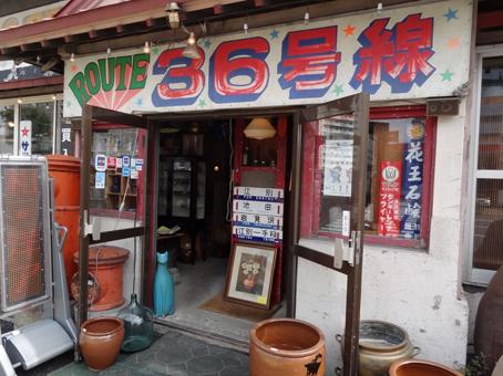 札幌レトロ04