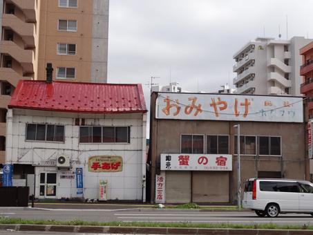 札幌レトロ06