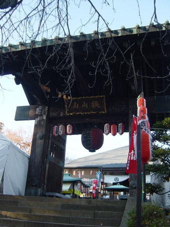 狭山不動尊4
