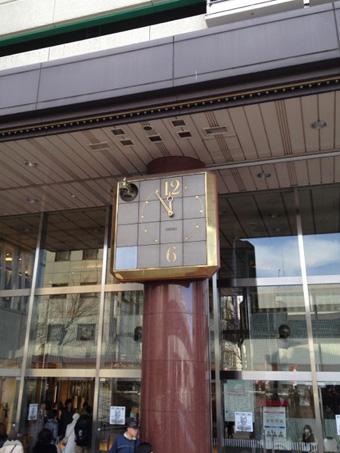 そごう大宮店時計1