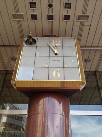 そごう大宮店時計2