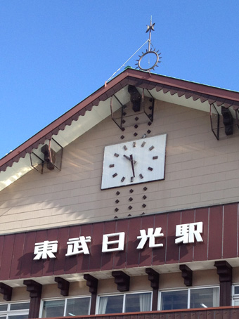東武日光駅の時計台