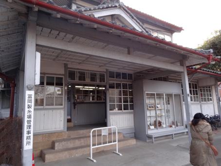 富岡製糸場06