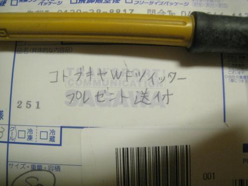 IMG_4996.jpg