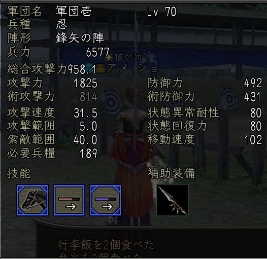 紺碧 アメショ_128