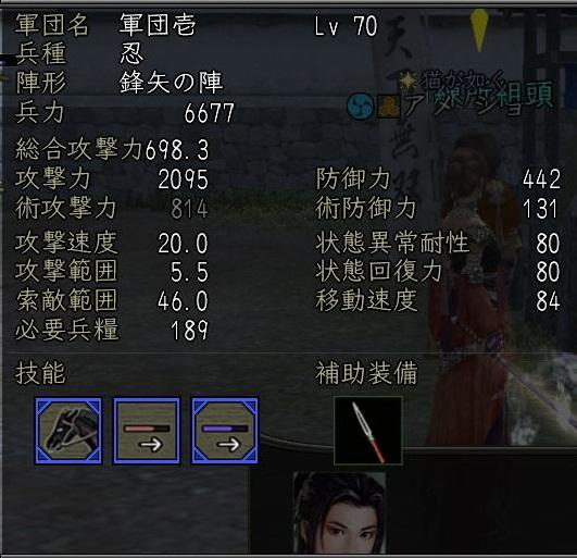 紺碧 アメショ_129