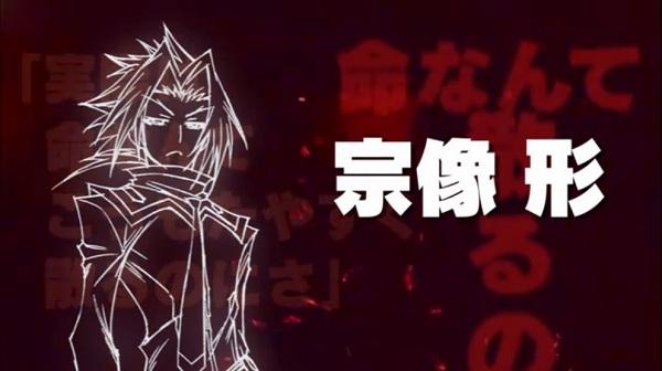 Baidu IME_2012-6-23_1-23-10