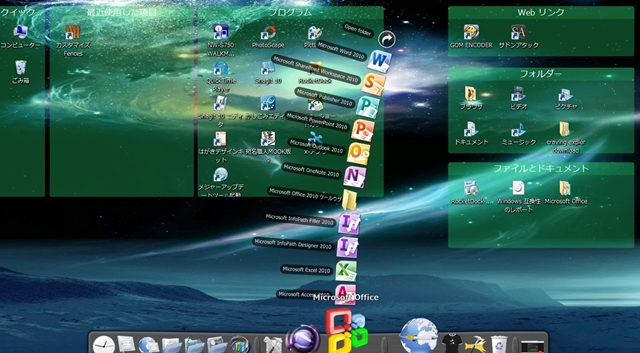 Baidu IME_2012-8-18_0-47-15