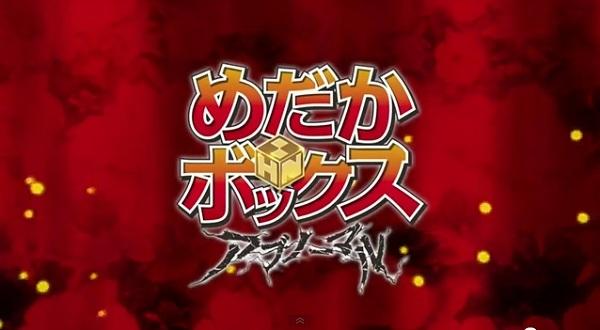 Baidu IME_2012-10-3_21-41-43