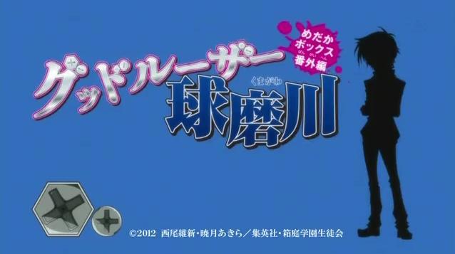 Baidu IME_2012-12-27_23-10-18