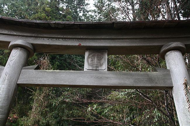 西明神・金毘羅神社