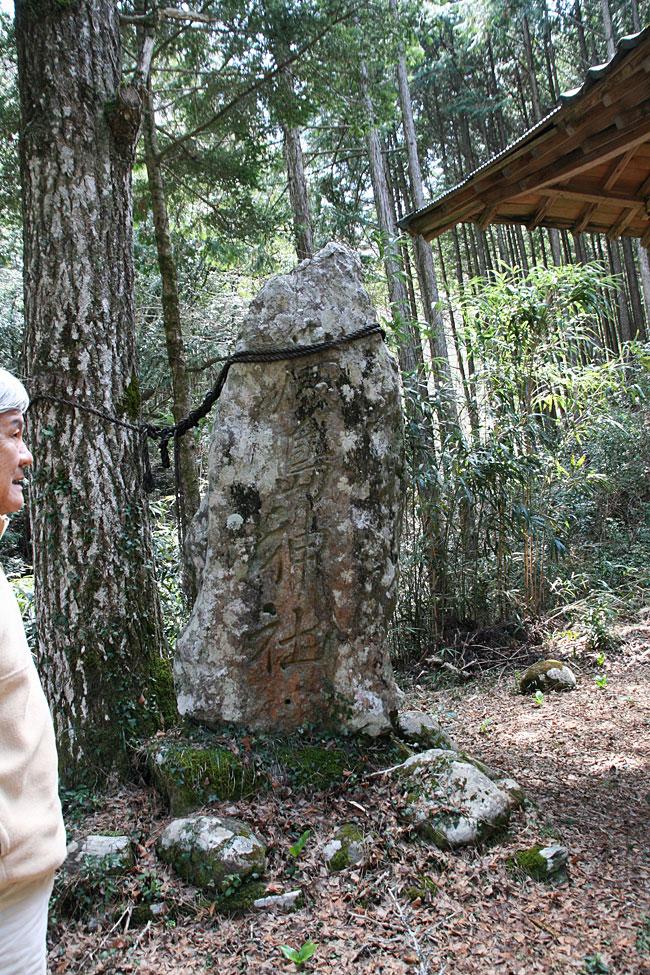 東明神皿木・厳島神社