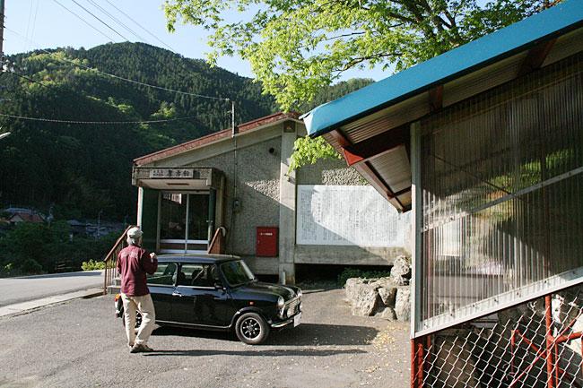 上黒岩・縄文神社