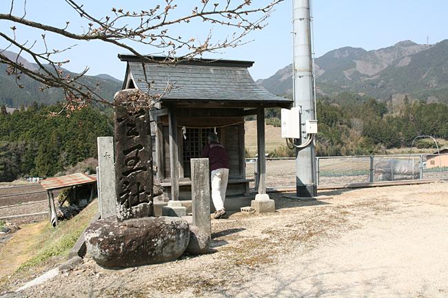東明神・三王社