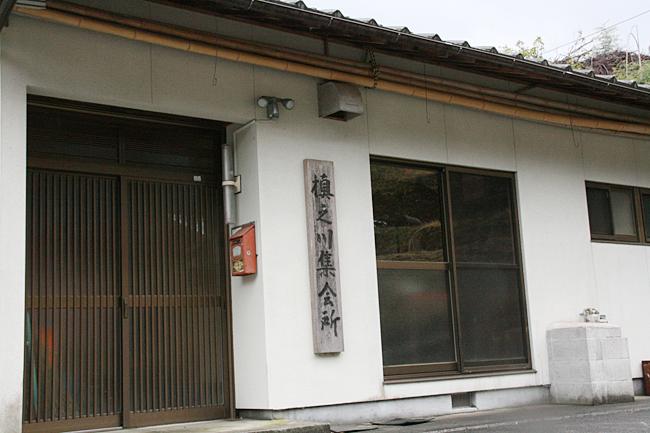槙之川・無名神社