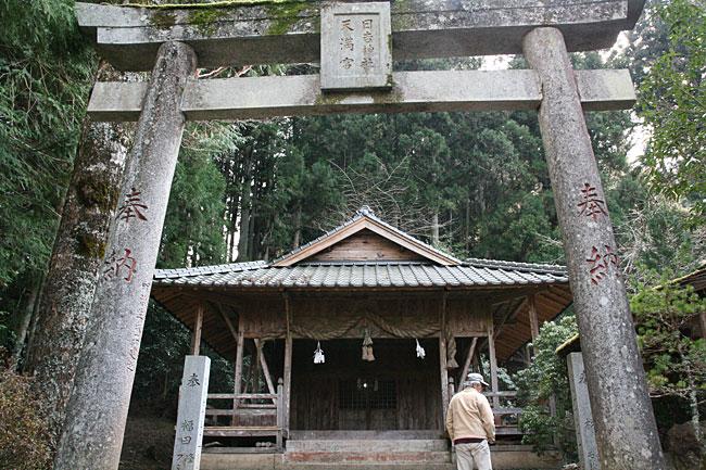 仕出(筒城)・日吉神社天満宮