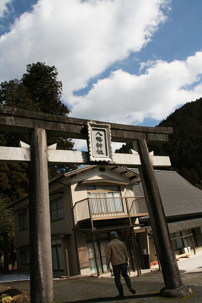 本組・八幡神社