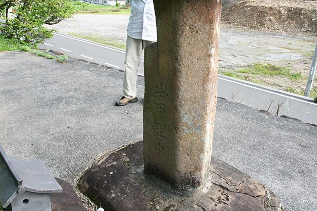 菅生北村・金比羅さん