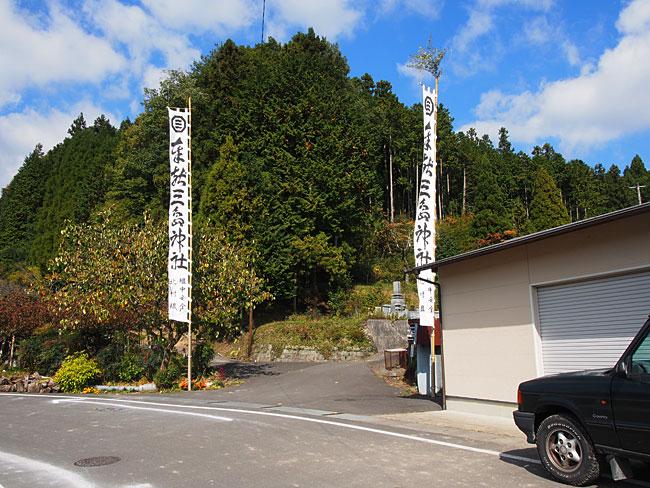 北村・神明社