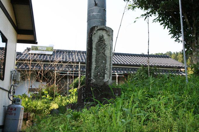 菅生・若宮八幡神社