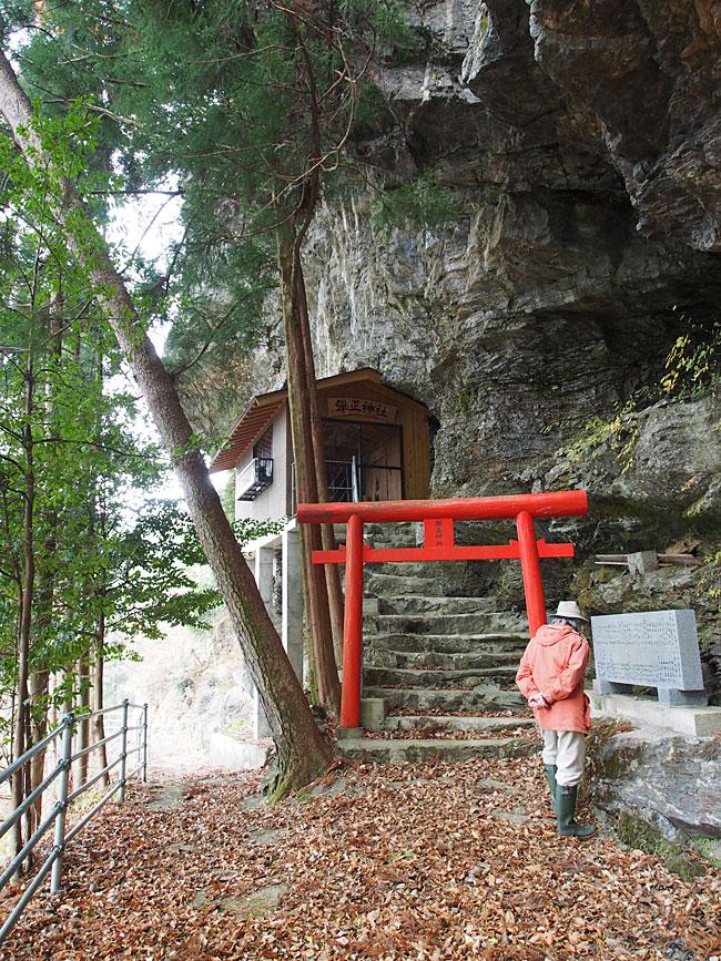 柳井川(稲村)・弾正神社