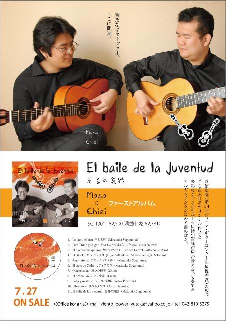 MC-Live 04 B5縦 web only